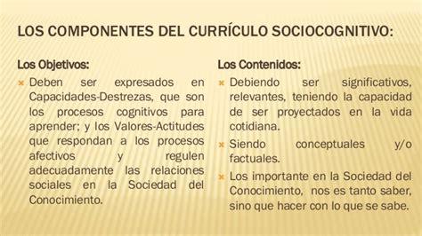 Modelo Curricular Sociocognitivo Paradigma Socio Cognitivo