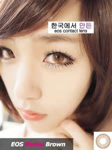 Promo Softlens New More Dubai Mps265 promo gratis softlens eos mygeolens dropship softlens