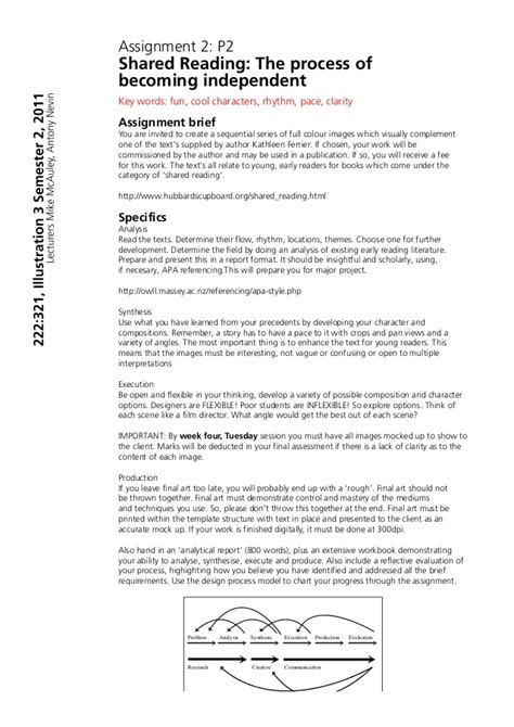 design brief headings assignment brief exles