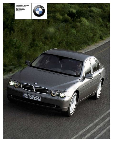 free auto repair manuals 2009 bmw z4 m roadster electronic throttle control free download 2009 bmw z4 owners manual pdf programs stylessoftportal