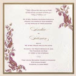 wedding invitation card theruntime