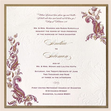 Wedding Card Invitation Templates   Jessicajconsulting.com