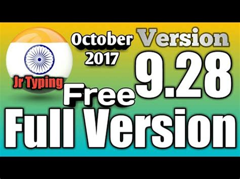 jr hindi typing tutor full version free download with key jr typing tutor 9 28 full version free new hack ali