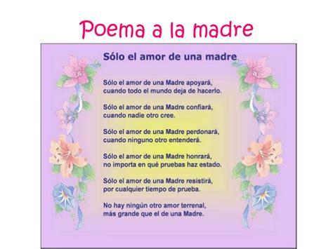 imagenes de amor de madre imagenes de poemas a la madre 2 rincon imagenes holidays oo