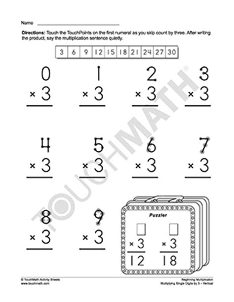 Touch Math Printable Worksheets by Multiplying By 0 3