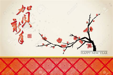 how to make a happy new year card background new year greetings happy new year 2018 pictures