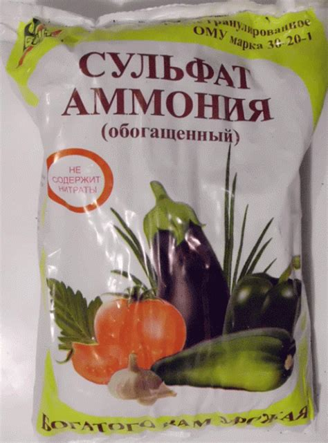Pupuk Kalsium Tepung pupuk untuk bunga jenis dan karakteristik aawfrance org