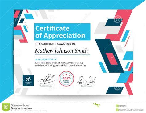 design workshop certificate certificate of appreciation template in modern design