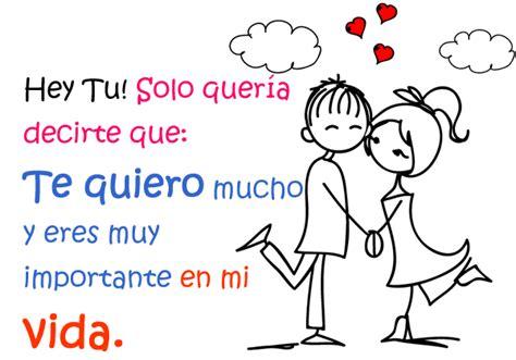 imagenes te quiero solo para mi amor te quiero mucho mi amor poemas de amor