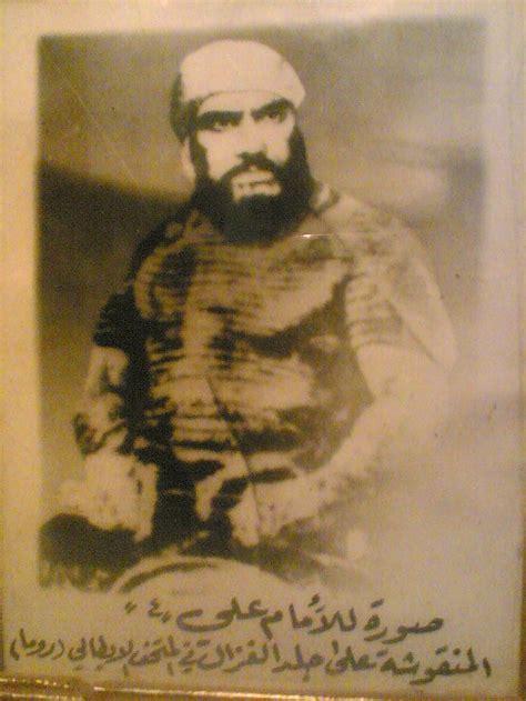 Kdiali Bin Abi Talib ali ibn abi talib s 248 k gods search the o jays and ali