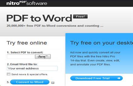 convert pdf to word free reddit แปลงเอกสาร pdf เป น word แบบฟร ๆ ไม ต องต ดต งโปรแกรม