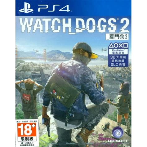 Kaset Ps4 Dogs 2 Dogs 2 Subs