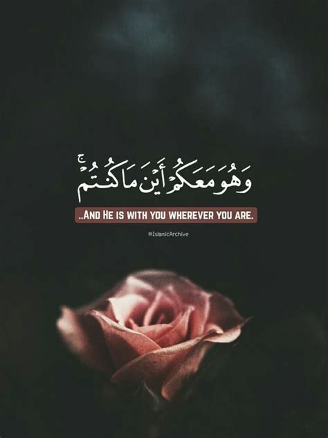 pinterestatluxurylife quran quotes islamic quotes