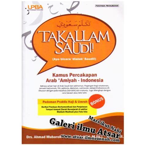 takallam saudi kamus percakapan arab amiyah indonesia