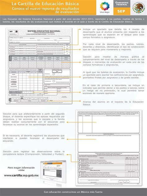 boleta de evaluacion 2015 2016 cartillas de evaluacin primaria cuarto grado 2015 2016