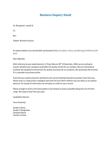 Business Letter Format Email Best Photos Of Sample Email Letter Format Formal Business Email Format Email Cover Letter