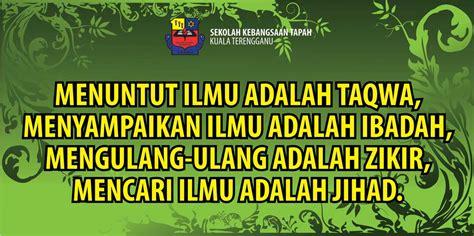 kata kata lucu terbaru 2015 kata ilmu the knownledge