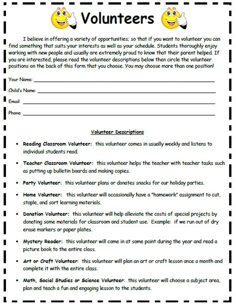 parent volunteer letter template 27 images of template for requesting volunteer work