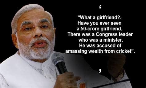 modi biography in english narendra modi quotes of woman quotesgram
