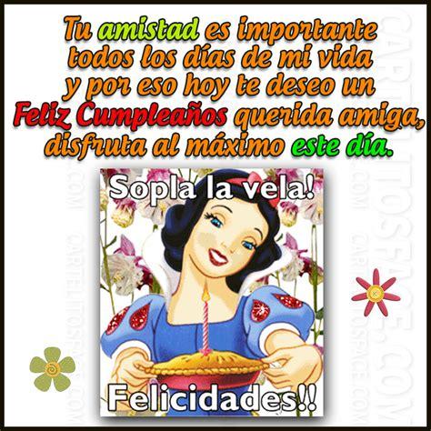 imagenes feliz cumpleaños querida amiga feliz cumplea 241 os querida amiga tarjetitas de felicitaci 243 n