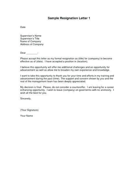 retirement letter template simple retirement letter retirement letter template word 1576