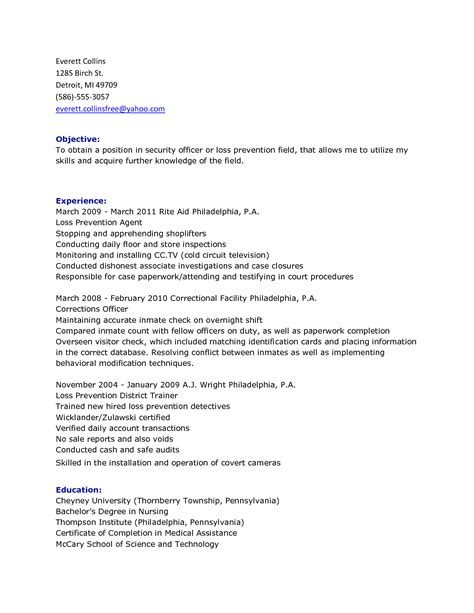 security officer resume objective exles