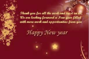 happy new year 2018 greetings top best and cards of happy new year