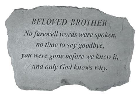 comforting words for death of a brother death of brother sympathy gift