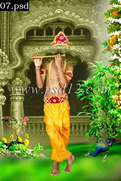 krishna themes download photoshop backgrounds krishna theme for children
