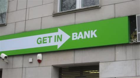 getin bank dwa wrocławskie banki na podium najlepszych plac 243 wek w polsce