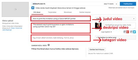 cara upload video di youtube gratis cara mudah upload video di youtube free template