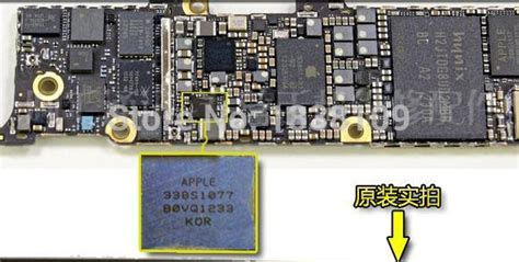 Ic Audio Iphone 5 5g Iphone 5g N 227 O Funciona 225 Udio E Sensor Manuten 231 227 O