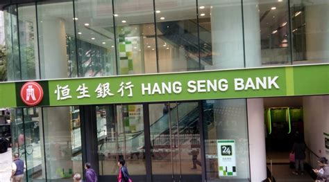 hang seng bank value invest asia independent stock market analysis