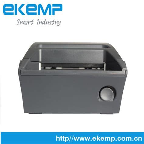 Printer Ocr 82 5mm optical reader ocr machine bar code scan