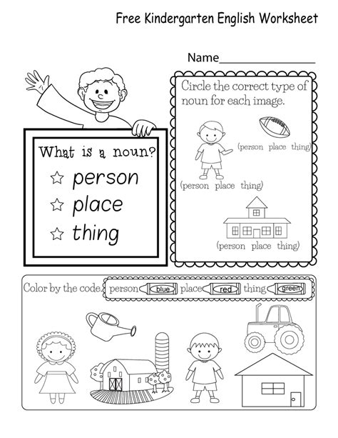 kindergarten worksheets pdf worksheets