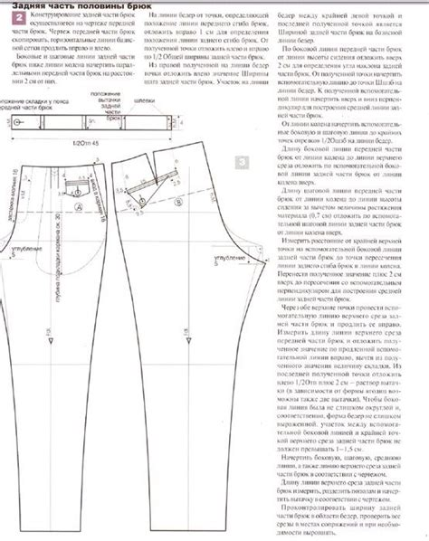 pattern drafting mens jeans men s pants patterns instructions time to sew a