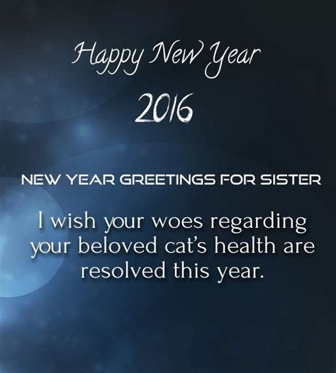 happy new year 2016 sister merry christmas quotes wishes