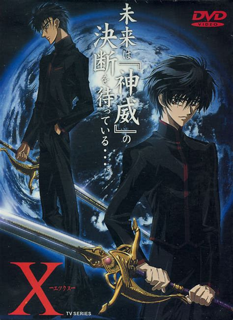Anime X by X Tv Anime Series About World Human Destiny Jagat