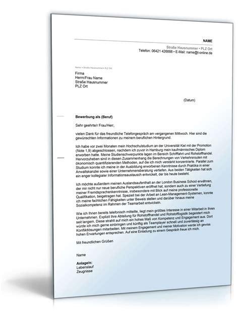 Anschreiben Ohne Praktikum bewerbungsschreiben muster bewerbungsschreiben ohne erfahrung