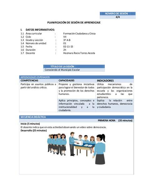 sesion de aprendizaje de formacion ciudadana y civica de 3 secundaria session para trabajar municipio escolar