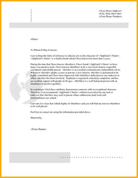 5  character reference letter for a friend sample   data