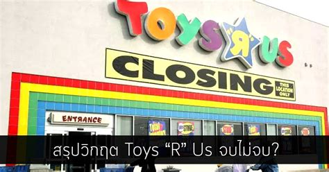 Gift Card Granny Toys R Us - toys r us goes public 4k wallpapers