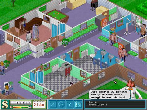 theme hospital list of diseases may contain spoilers 187 old games theme hospital