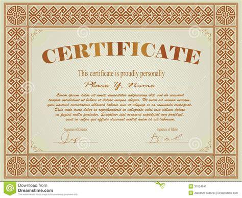 certificate template stock image image 31634991
