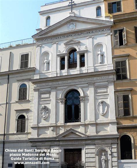 chiesa dei ladari a roma chiesa dei sergio e bacco degli ucraini piazza