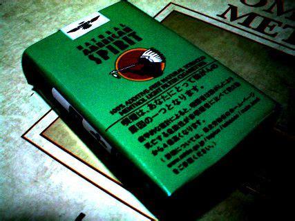 spirit menthol light たばこレビュー ナチュラル アメリカン スピリット メンソール ライト を吸ってみた
