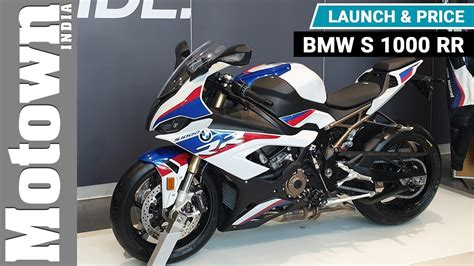 bmw   rr launch price motown india youtube