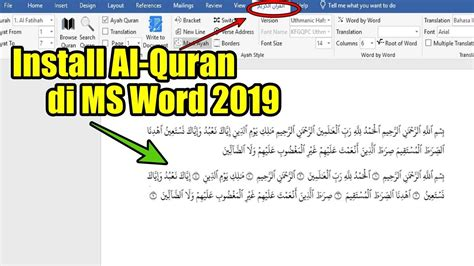 install al quran  ms word  windowspc youtube