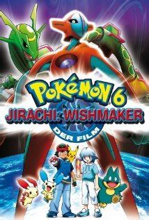 pokã mon heroes full movie in english watch pok 233 mon jirachi wish maker 2003 full movie in english