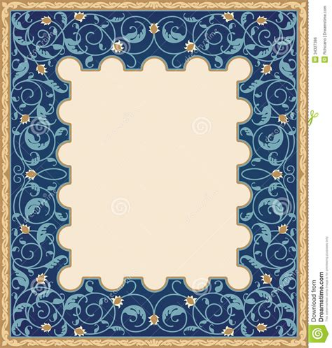 frame design islamic islamic design frame www pixshark com images galleries